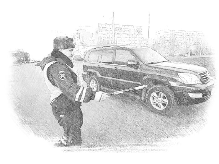 Остановка машины сотрудником ДПС