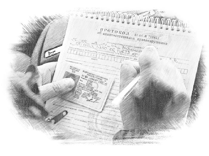 Лишение водительских прав инспектором
