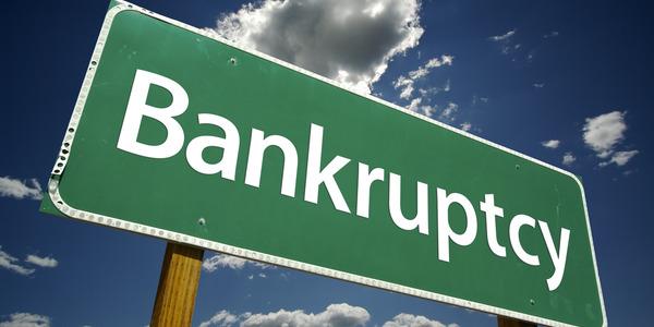 Как объявить себя банкротом (неплатежеспособным) для банка в 2016 году - можно ли это сделать на основе закона?