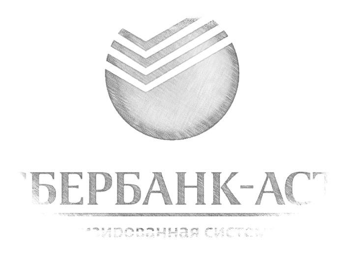 Аккредитация в Сбербанке