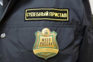 Изображение с сайта miasskiy.ru