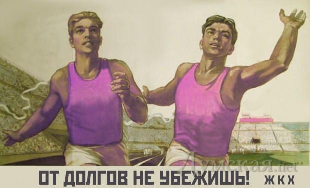 Изображение с сайта ivanteevka.today