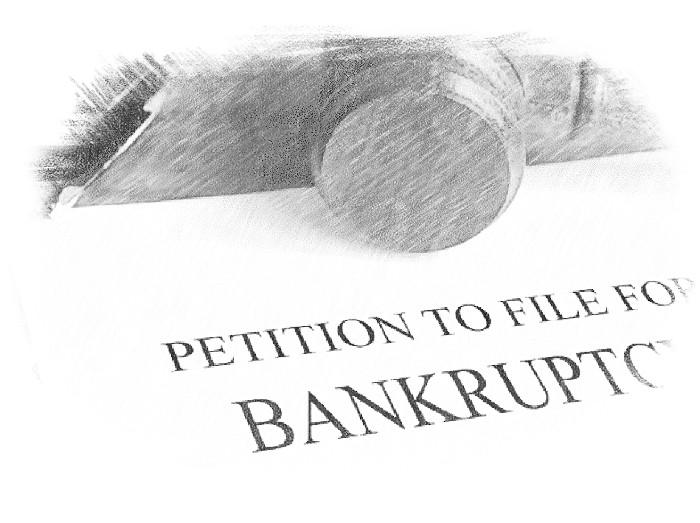 Стадия наблюдения при банкротстве