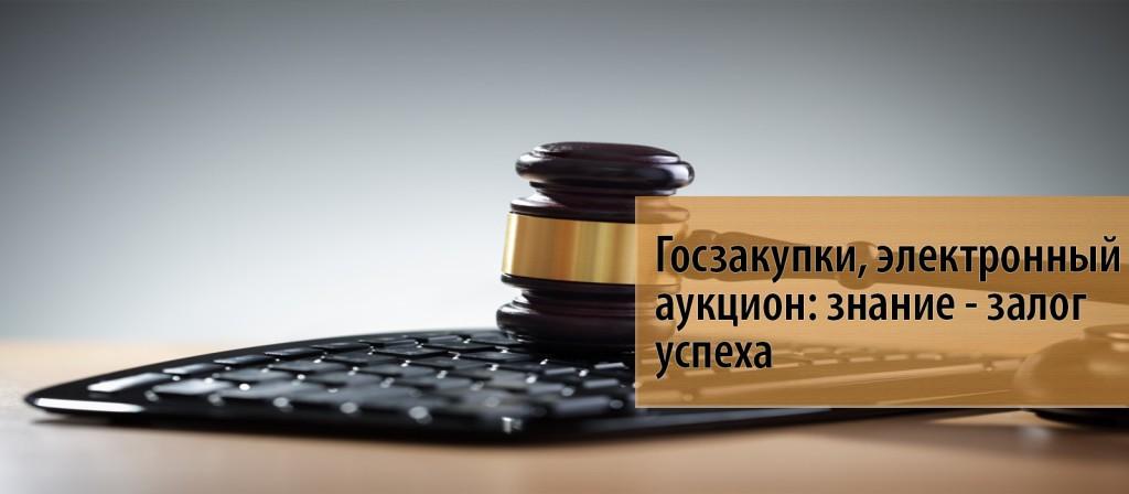 Фото с сайта: tv-bis.ru
