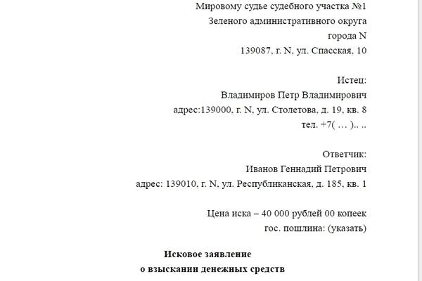 imgonline-com-ua-resize-Pru0qQ6Z3xISKNTV