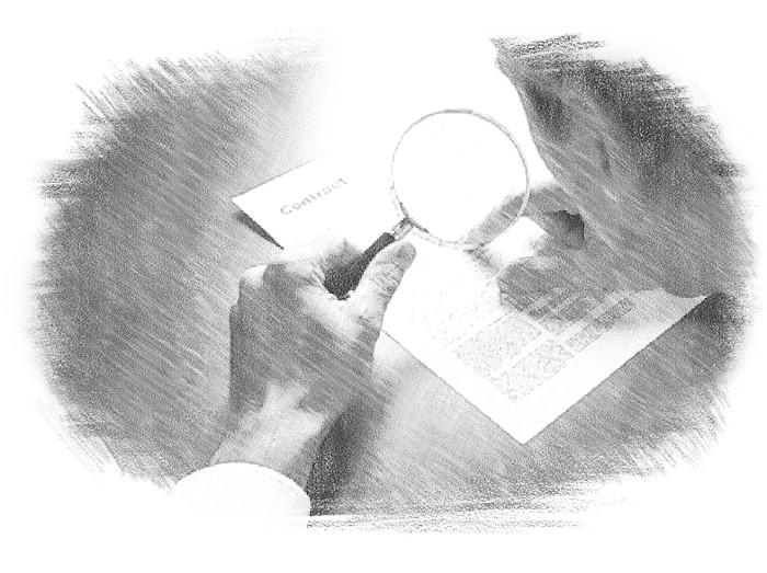 Проверка у юриста-консультанта