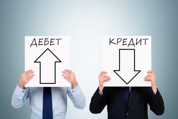 Антикризисное управление кредиторской и дебиторской задолженностью! Zaglavnaya-1-600x400