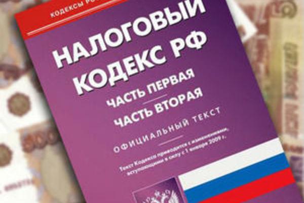 фото с сайта novayagazeta.ru