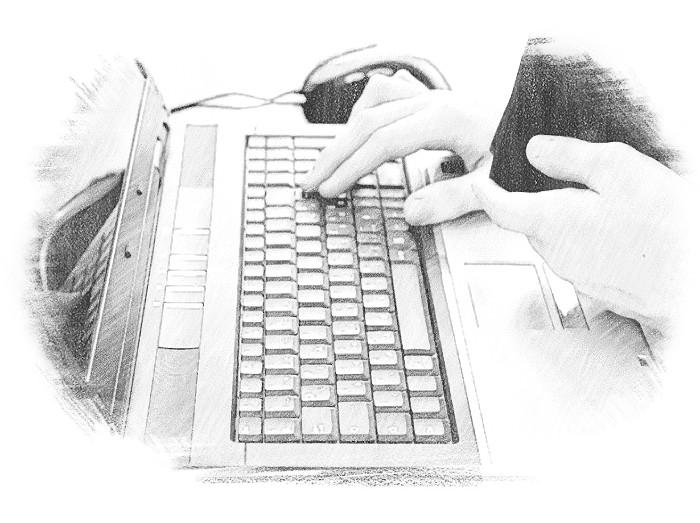 Способы проверки оплаченных счетов