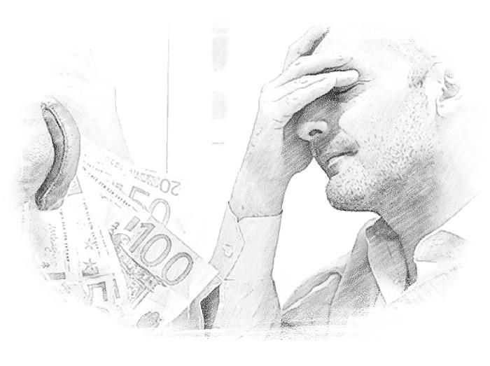 Порядок оплаты текущих долгов