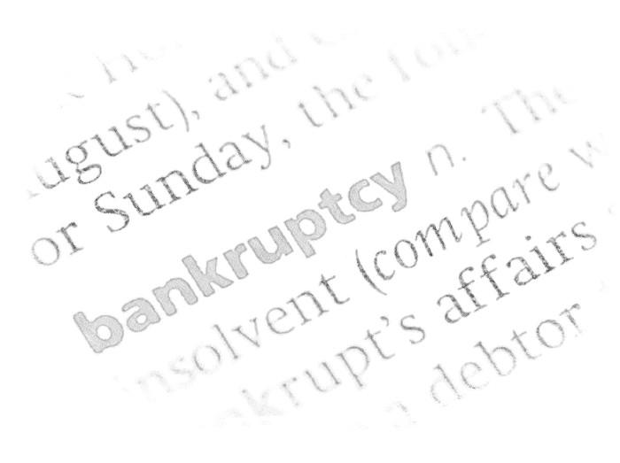 Любой должник также может объявить себя банкротом