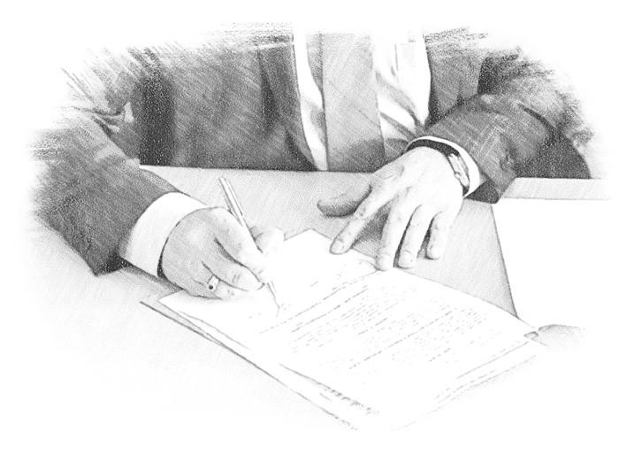 Документ подписывается каждой стороной сделки