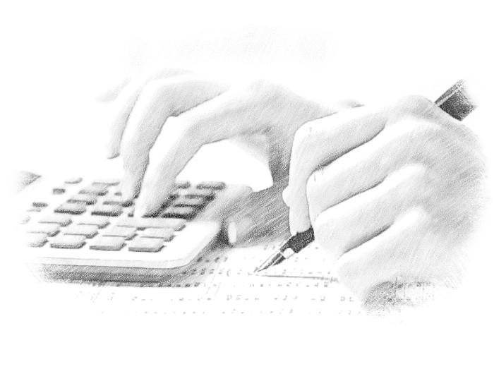 Как производится расчет стоимости страхования