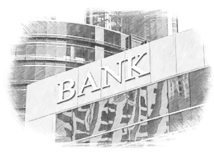 После оповещения необходимо явиться в отделение банка с паспортом и получить у сотрудника свою банковскую карту