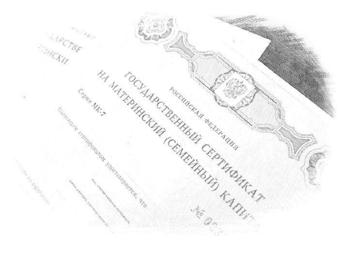 После проведения всех процедур специалист обязан уведомить заявителя о выдаче сертификата или запрете