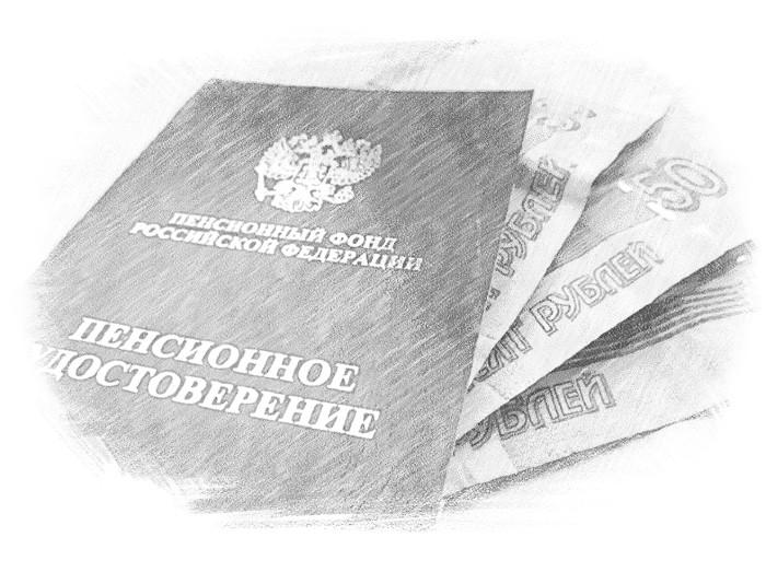 Кредит неработающим официально украина
